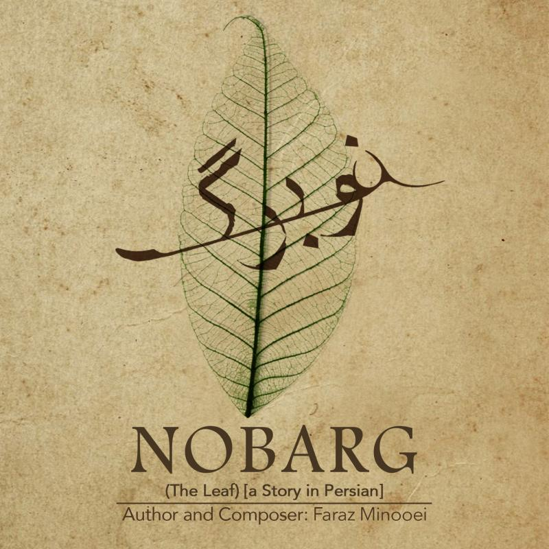 Nobarg (The Leaf) [a Story in Persian)